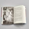 Artur_Bodenstein_carolineseidler_com_Kinderbuch_Insel7