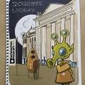 Artur-bodenstein-carolineseidler.com-schnupfs-logbuch-1-e1614861772897