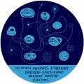 2038-stefanie-hilgarth-carolineseidler-turracherhohe