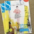 BB-Presse-Schaufenster-Haute-Couture-05_19-1