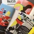 Clara_Berlinski_carolineseidler_com_Suzuki_Way_of_Life-1