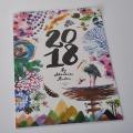 Maria_Ruban_carolineseidler_com_Kalender