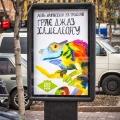 mariczka-ruban_carolineseidler-com04