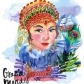 maria-ruban-carolineseidler-freiearbeit-portraitsserie-4